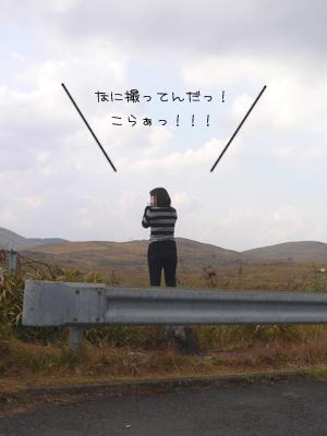 山口11.jpg