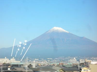 横浜旅行1.jpg