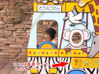 横浜旅行10.jpg