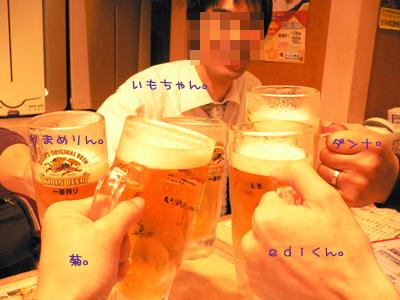 横浜旅行11.jpg