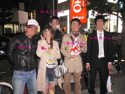横浜旅行13.jpg