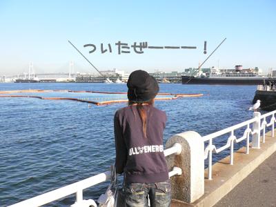 横浜旅行2.jpg