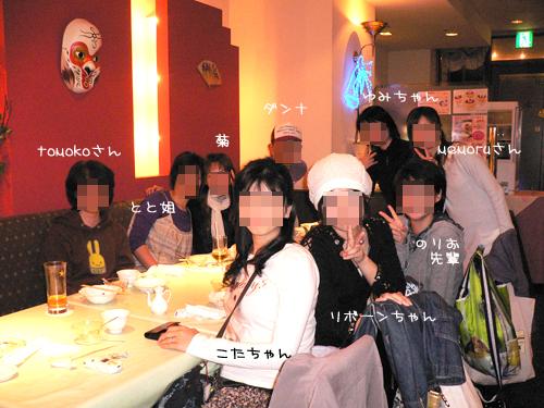 横浜旅行35jpg.jpg