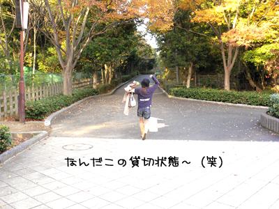 横浜旅行4.jpg