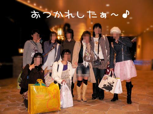横浜旅行40.jpg
