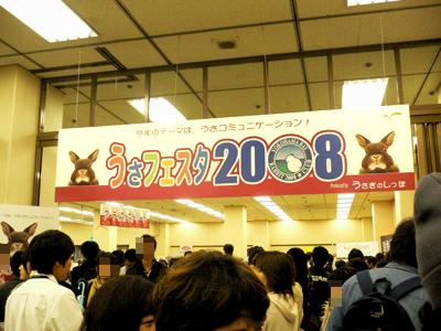 横浜旅行41.jpg