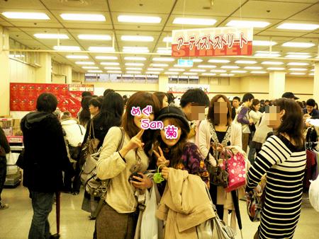 横浜旅行51.jpg