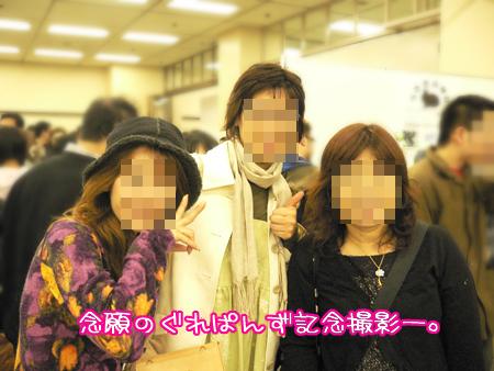 横浜旅行53.jpg
