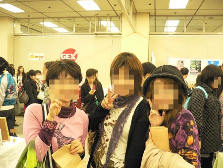 横浜旅行54.jpg