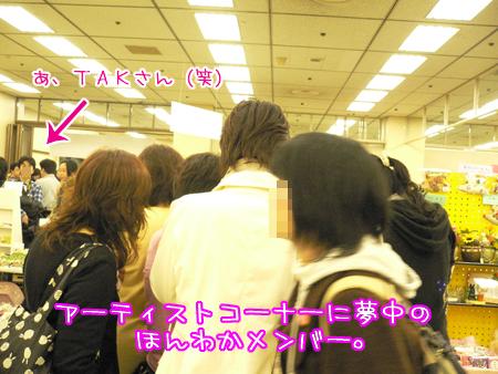 横浜旅行55.jpg