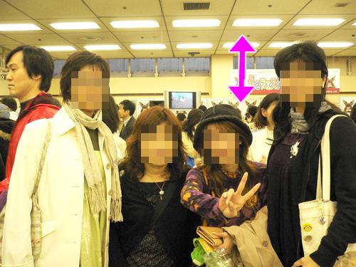 横浜旅行58.jpg