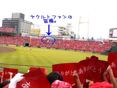 最終戦15.jpg